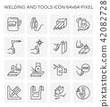 图标 工具 焊缝 42082728