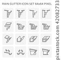 gutter icon rain 42082733