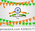 Green Orange flags, 42083577