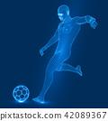football soccer human 42089367