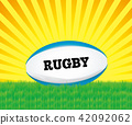 Rugby ball (official ball white base) placed on the lawn and background of the concentration line | Illustration of the ball of the rugby (sideways) 42092062