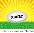 The rugby ball (official ball white) placed on the lawn and the background of the concentration line | Illustration of the ball of the rugby (sideways) 42092064