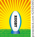 The rugby ball (official ball white base) placed on the lawn and the background of the concentration line | Illustration of the ball of the rugby (vertical) 42092065