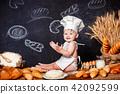 boy, bread, child 42092599