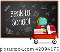 Back to school on blackboard 42094175