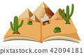 Desert with pyraminds in a book 42094181