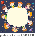 Blank frame with children around in space 42094198