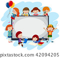A Whiteboard Template with Children 42094205