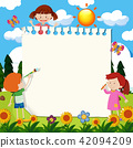 Paper Note with Children in Garden 42094209