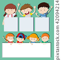 Blank banners with happy children 42094214