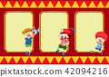 Blank banners with circus children 42094216