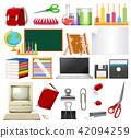A Set of School Element 42094259