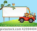 animal wildlife character 42094404