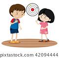 Children Playing Dart Game 42094444