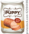 Bag of premium puppy food 42094496