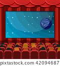 cinema film movie 42094687