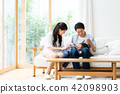 年輕的家庭 42098903