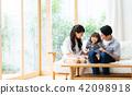年輕的家庭 42098918