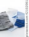 Y셔츠, 와이셔츠, 셔츠 42102061