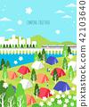 露營 帳篷 營 42103640
