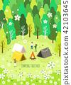 露營 帳篷 營 42103645