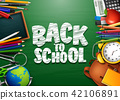 Back to school background with stationery and scho 42106891