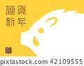 2019年年度公猪的新年卡片模板 42109555