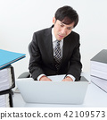 business man person 42109573