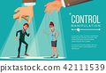 puppet business control 42111539