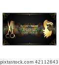 Golden business card for beauty salon 42112643