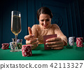 Woman playing in the casino 42113327