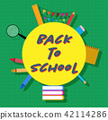 Back to School Circle 42114286