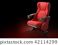 red theater seat isolated on black background 42114299