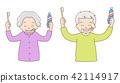 White teeth _ upper body _ senior couple 42114917