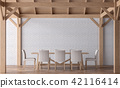 Loft style dining room 3d render 42116414