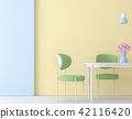 Modern colorful dining room 3d render 42116420