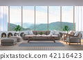 Modern living room with mountain view 3d render 42116423