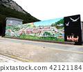 台湾马祖北竿乡塘岐村的一幅3D壁画 42121184