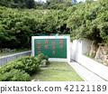 台灣的丸如南京北路的礦山,海底的月亮,裝坑的洞穴,惡魔斧的鍛造工和蓋子的生產。 42121189