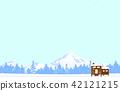 กระท่อมภูเขาฤดูหนาว 42121215
