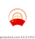 Chinese flag, retro stamp, vector illustration 42121452