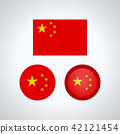 Chinese trio flags, vector illustration 42121454