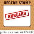 burgers buffered on white paper 42122782