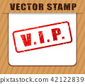 vip buffered on white paper 42122839