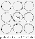 Vector Set Of Dividers Round Frames For Decoration 42123563