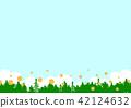 알레르겐, 꽃가루, 푸른 하늘 42124632