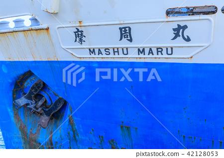 Hakodate _ Seikan contact ship Megumaru Maru 42128053