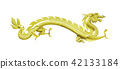 Golden dragon statue isolated 42133184