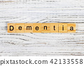 Dementia word made with wooden blocks concept 42133558