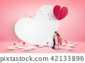Vector illustration of a couple kissing. 42133896